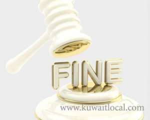 court-fined-a-kuwaiti-man-kd-12,000-for-trading-in-visas_kuwait