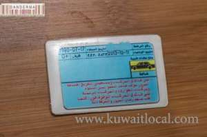validity-of-all-driving-licenses-issued-after-april-1,-2013-are-tied-to-the-validity-of-recipient-residence_kuwait