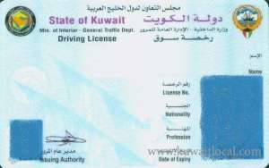 driving-license-withdrawn_kuwait