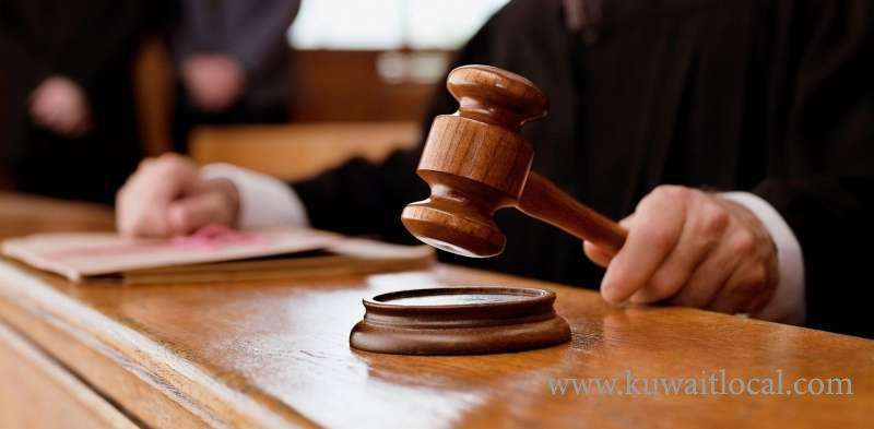 court-dismissed-a-lawsuit-filed-against-2-individuals-in-fake-nationality-issue_kuwait