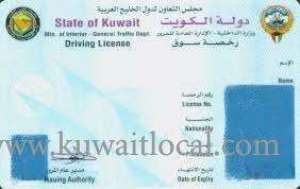 renewal-of-driving-license-rejected_kuwait