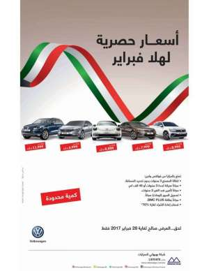 exclusive-prices-for-hala-february in kuwait