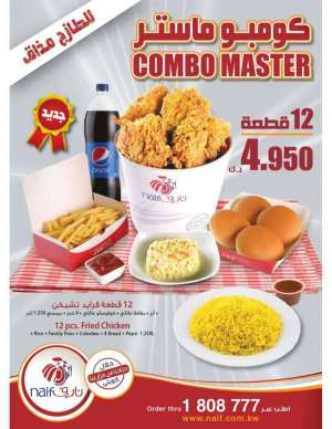 naif-chicken-offers in kuwait