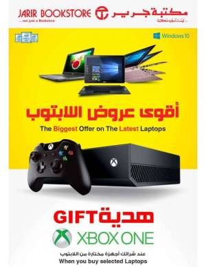 the-biggest-offer-on-the-latest-laptops in kuwait