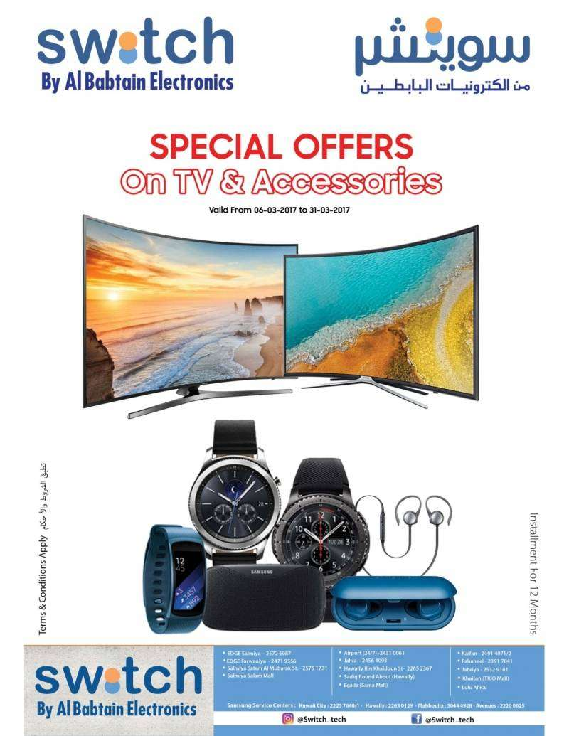 special-offers-on-tv-and-accessories-kuwait