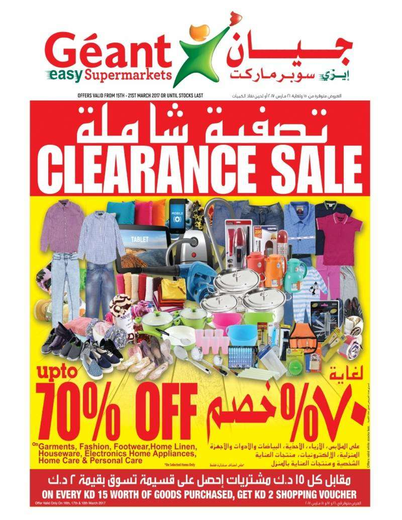 clearence-sale-kuwait