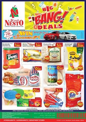 big-bang-deals in kuwait