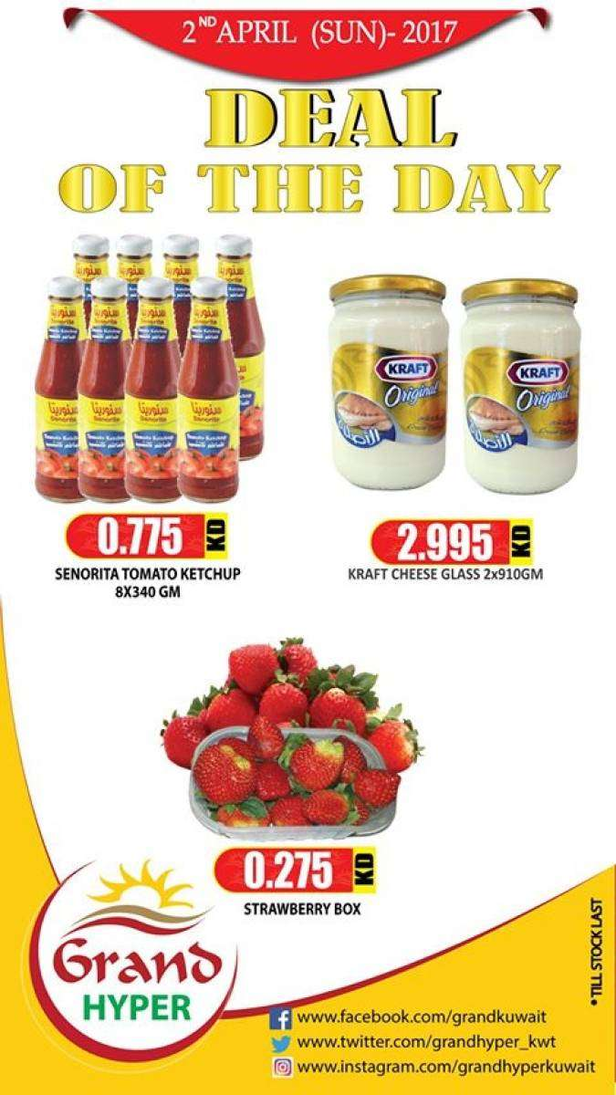 deal-of-the-day-2-april-kuwait