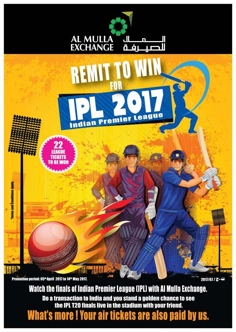 remit-to-win-for-ipl-2017-kuwait