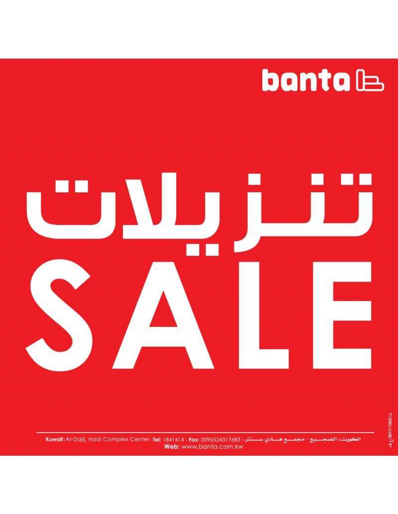 banta-sale-offers-kuwait