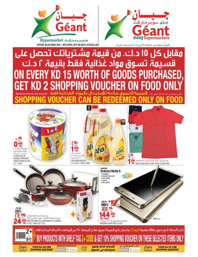 buy-and-get-free-kuwait