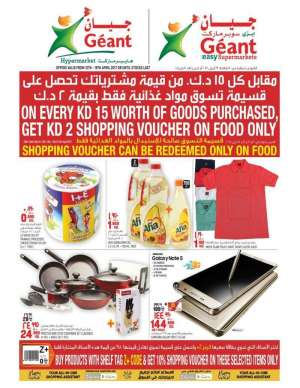 buy-and-get-free in kuwait