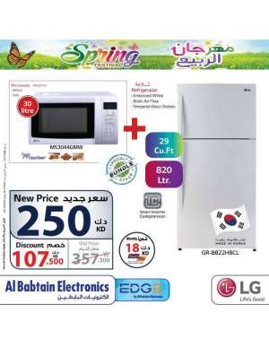 spring-festival-electronics in kuwait