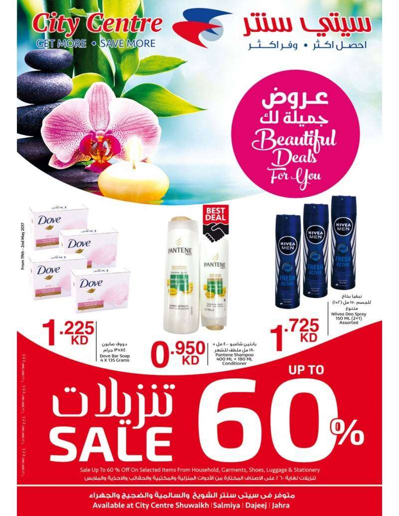 beautiful-deals-for-you-from-19th-april---2nd-may-2017-kuwait