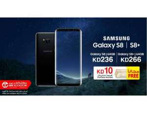 samsung-galaxy-s8-and-s8-plus-offer in kuwait
