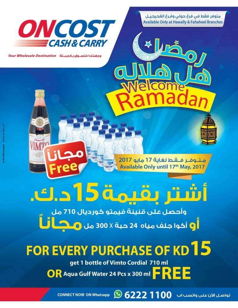 welcome-ramadan-kuwait