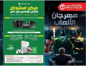 gaming-festival in kuwait