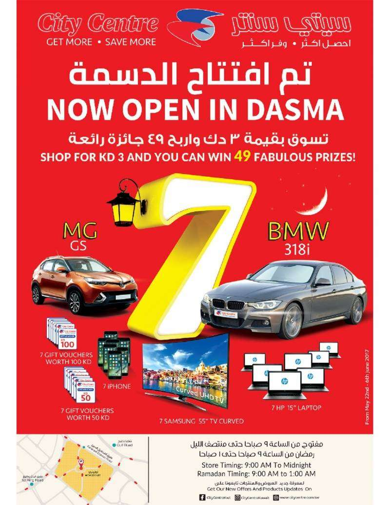 shop-for-3kd-and-you-can-win-49-fabulous-prizes--kuwait
