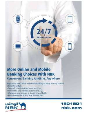 more-online-and-mobile-banking-choices-with-nbk in kuwait