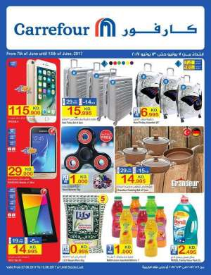 enjoy-your-holidays-with-our-exclusive-offers in kuwait