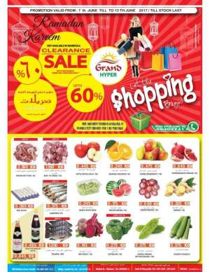 grand-hyper-ramadan-offers in kuwait