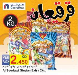 delicious-candy-offers in kuwait