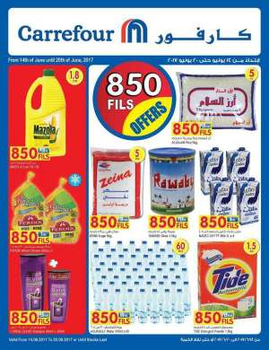 amazing-price-week in kuwait