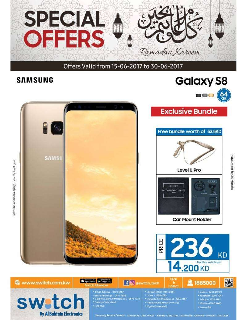 special-offers-for-electronics-kuwait