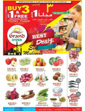 best-deals in kuwait