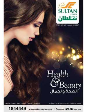 health-and-beauty in kuwait