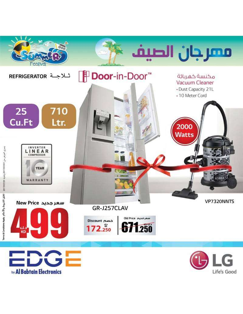 summer-festival-offers-kuwait