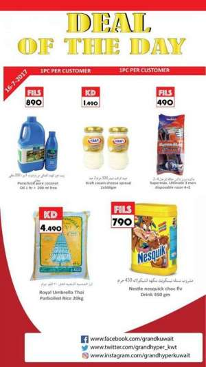 amazing-one-day-deals in kuwait