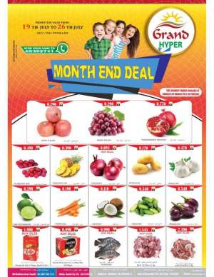 month-end-deal in kuwait