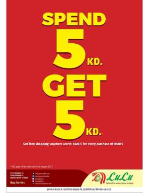 spend-5-kd-and-get-5kd in kuwait