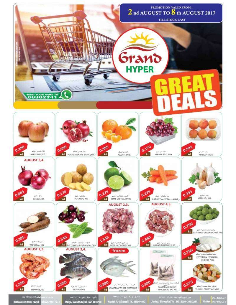 great-deals-kuwait