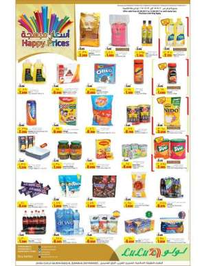 happy-prices in kuwait