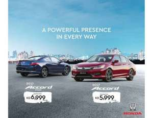 honda-accord-2017-offers in kuwait