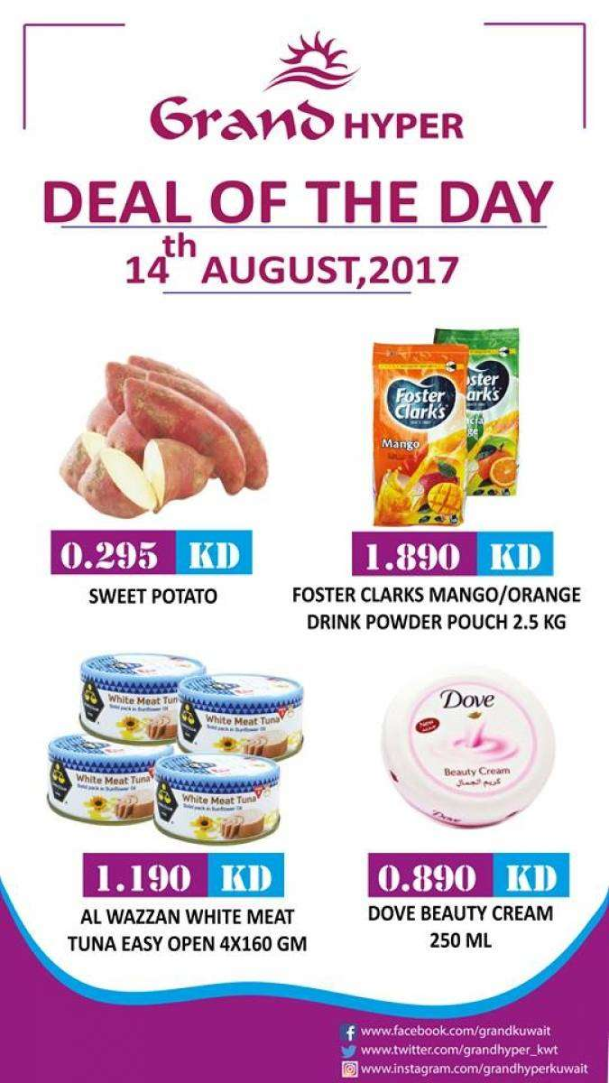 -deal-on-this-day-14th-aug-2017-kuwait