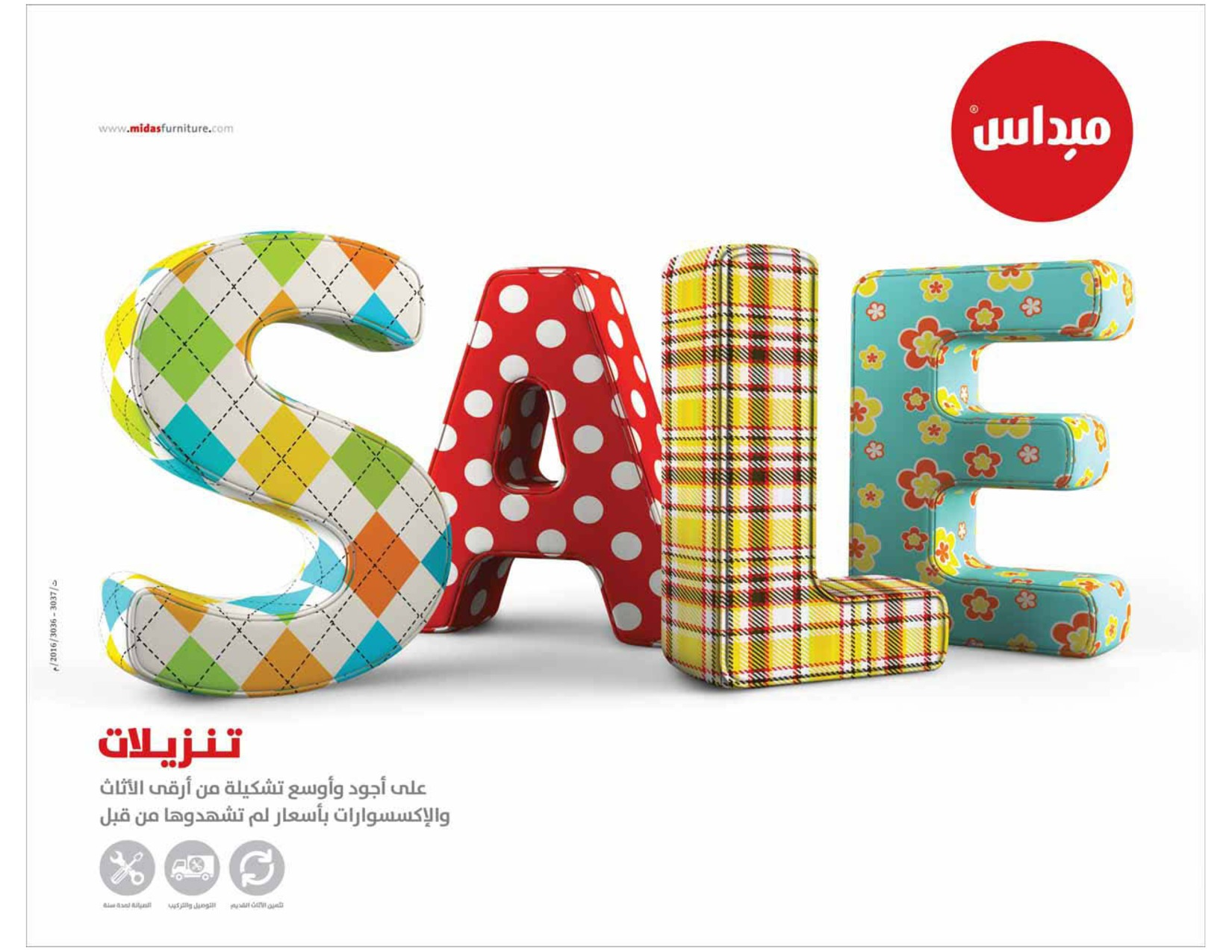 big-sale-kuwait