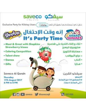 it's-party-time in kuwait