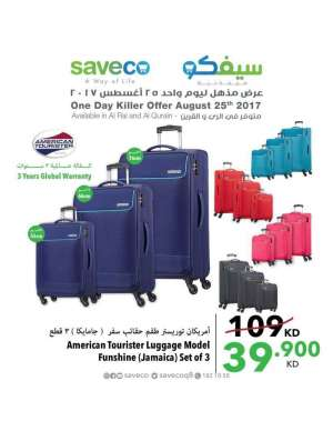 1-day-offer in kuwait