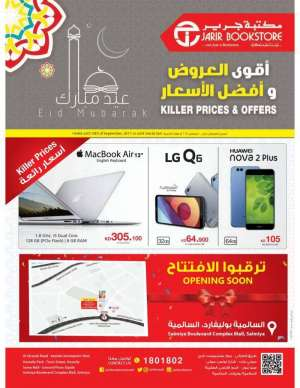 killer-prices-and-offers in kuwait