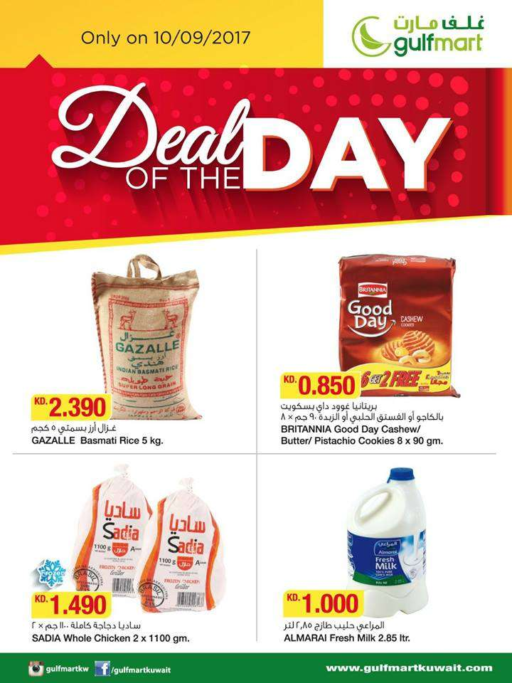 deal-of-the-day-kuwait