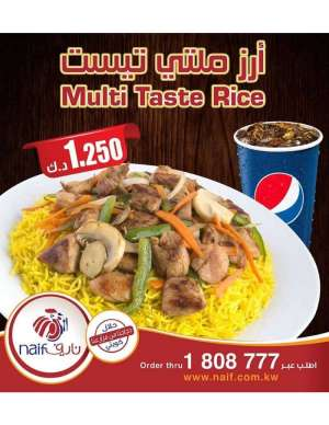 multi-taste-rice in kuwait