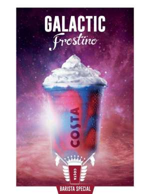 new-galactic-frostino in kuwait