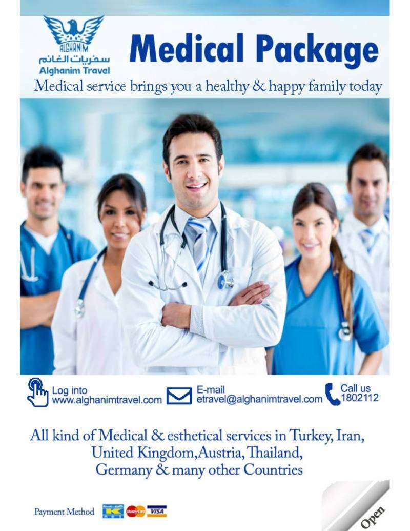medical-packages-kuwait