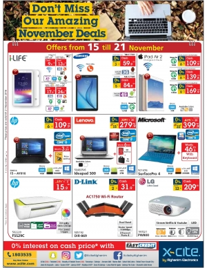 computer-offers in kuwait