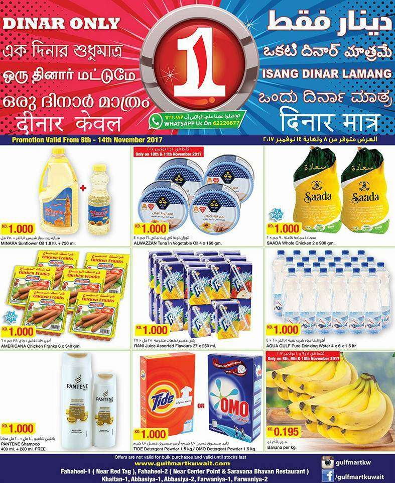 1-dinar-only-promotion-starts-at-gulfmart-supermarket-kuwait