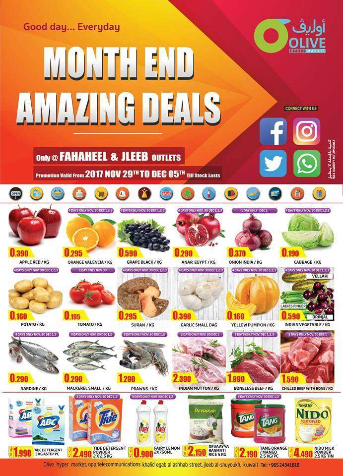 month-end-amazing-deals-2-kuwait