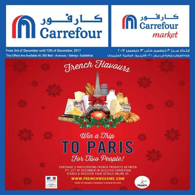 carrefour-offers-kuwait